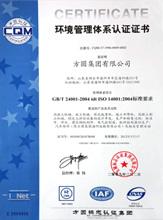 sertif10