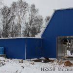 FANGYUAN HZS50, ООО МосКапСтрой, Москва