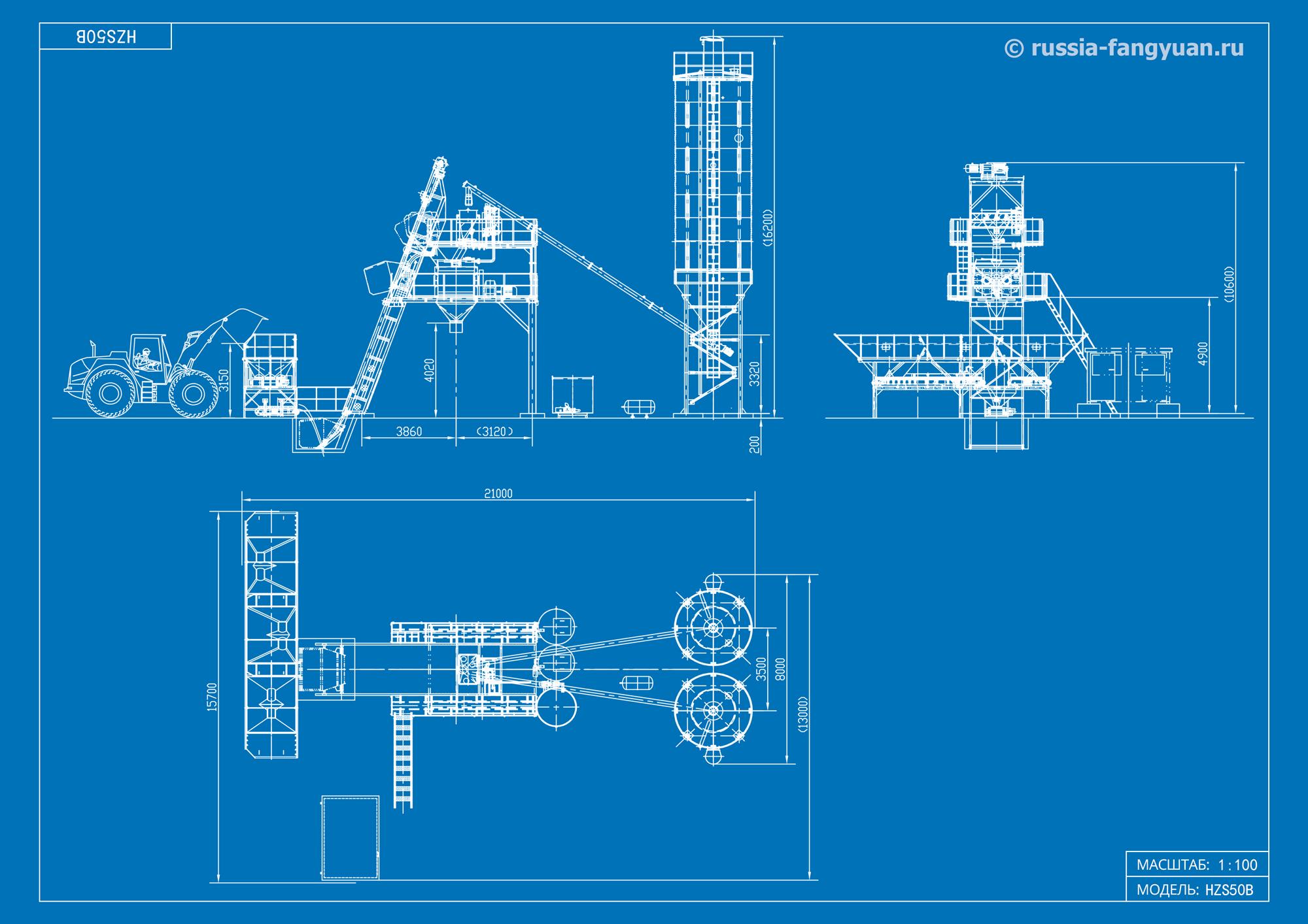 Схема БСУ HZS50B