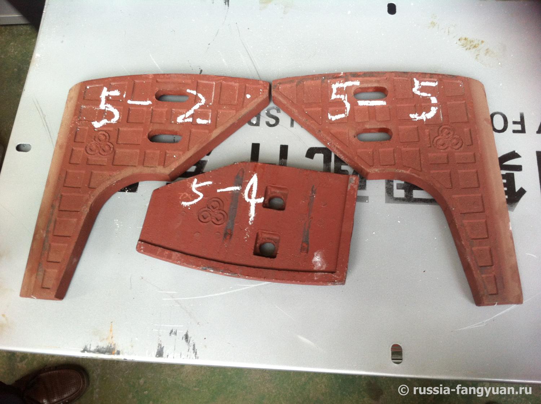 Комплект смесительных лопаток смесителя JS1000