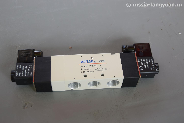 Электромагнитный клапан 4V430C-15