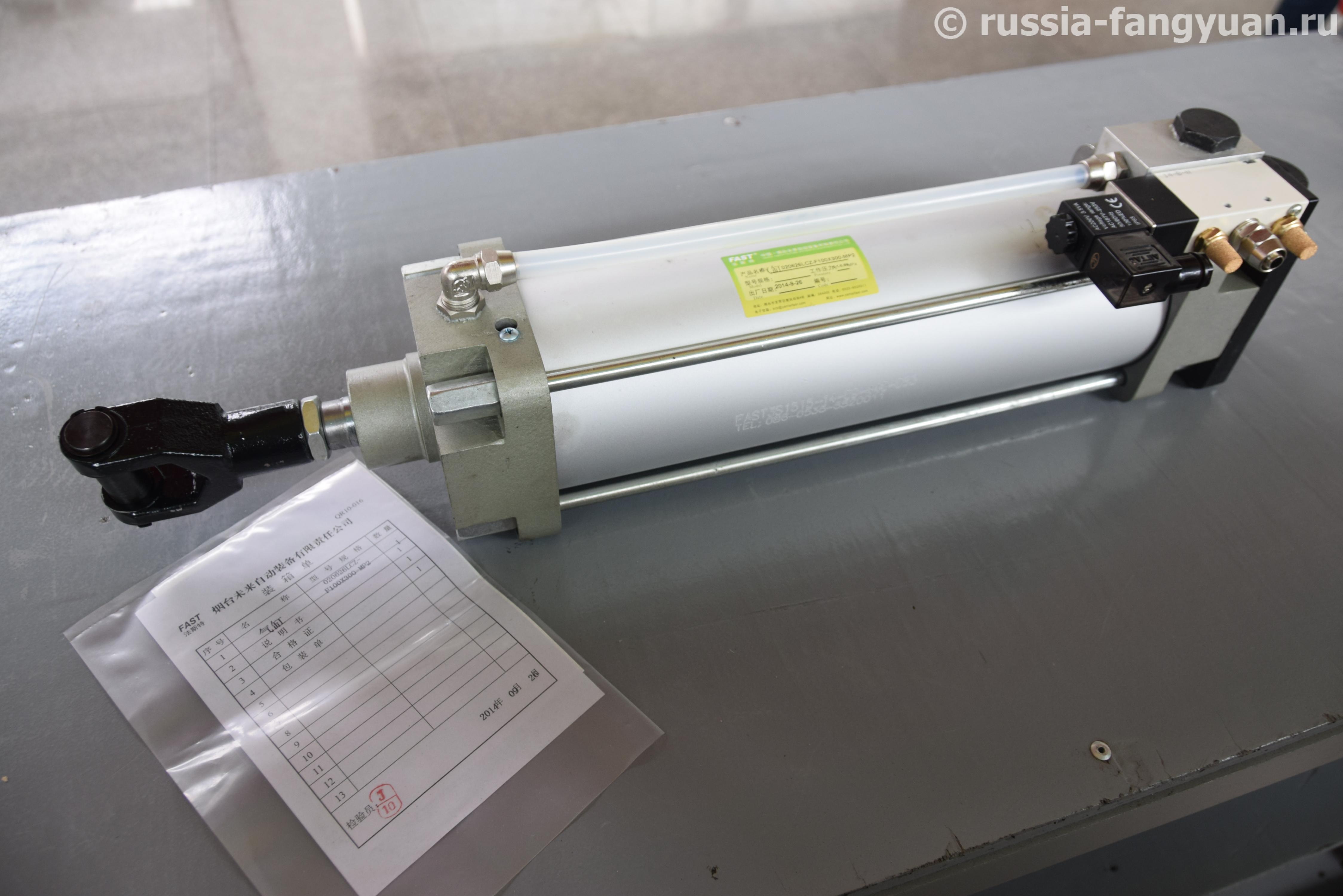 Пневмоцилиндр LCZ-F100x300-MP2
