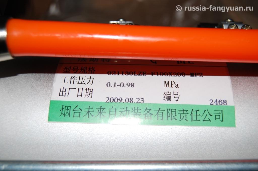 Пневмоцилиндр LZE-F100X200-MP2