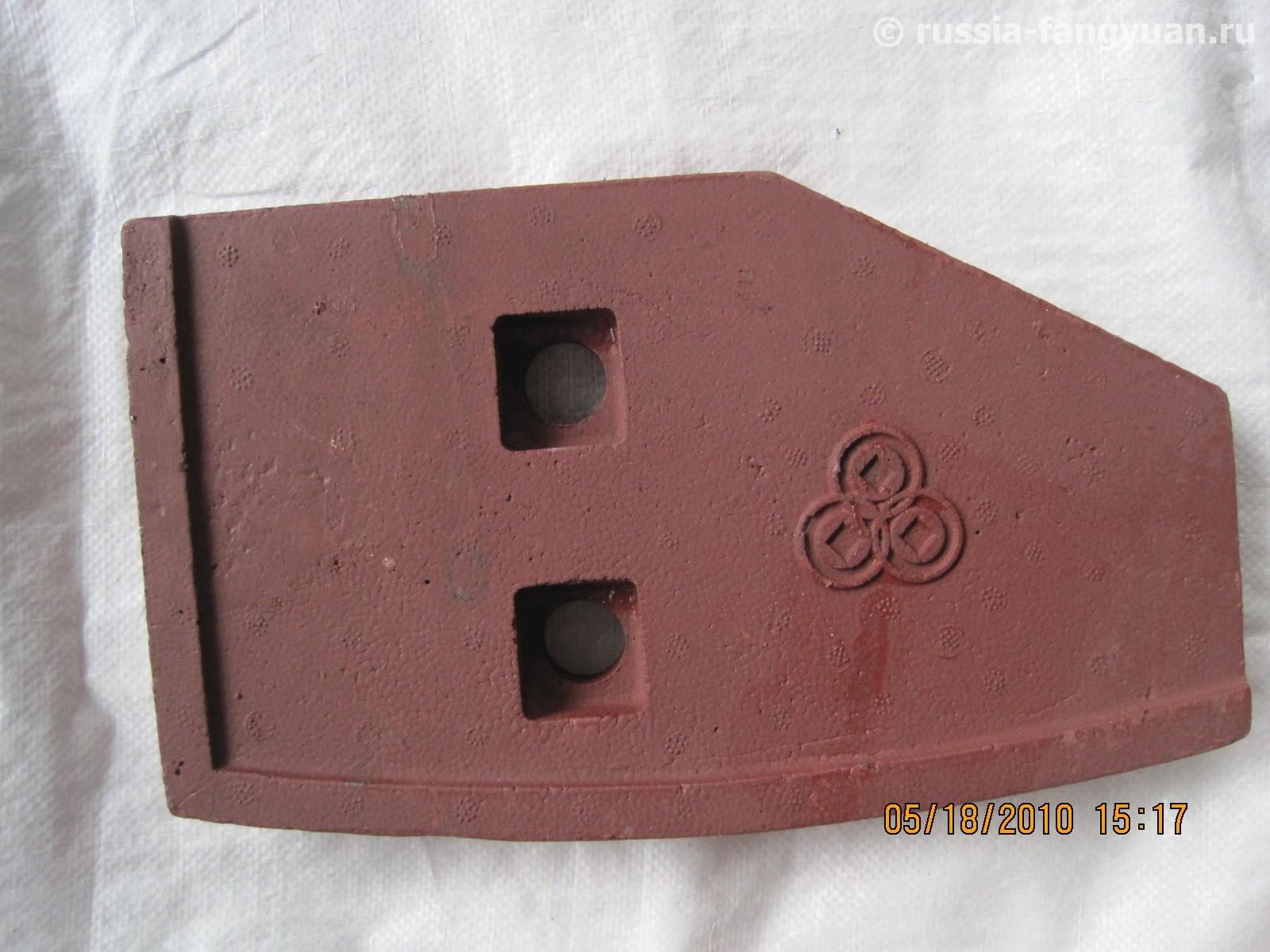 Центральная лопатка JS1000.5-03
