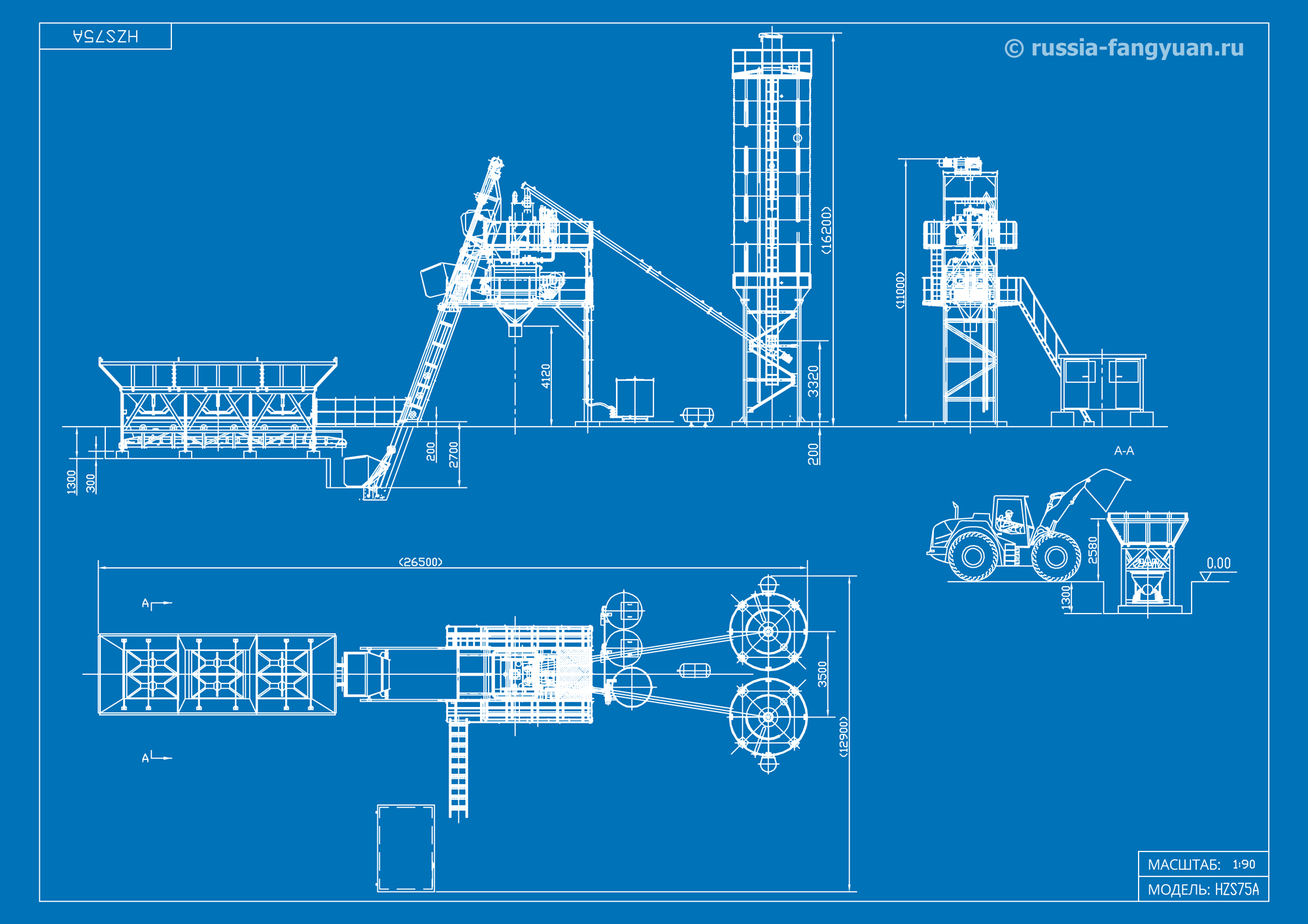 Схема с размерами для БСУ HZS75A