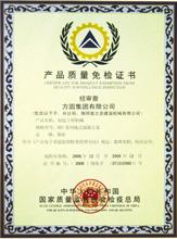 sertif12