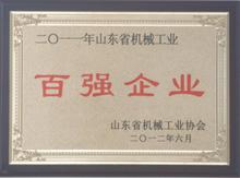 sertif5