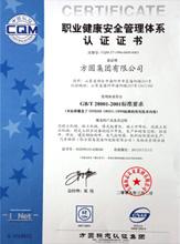 sertif9
