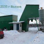 FANGYUAN HZS35, ООО Призма, г. Волхов