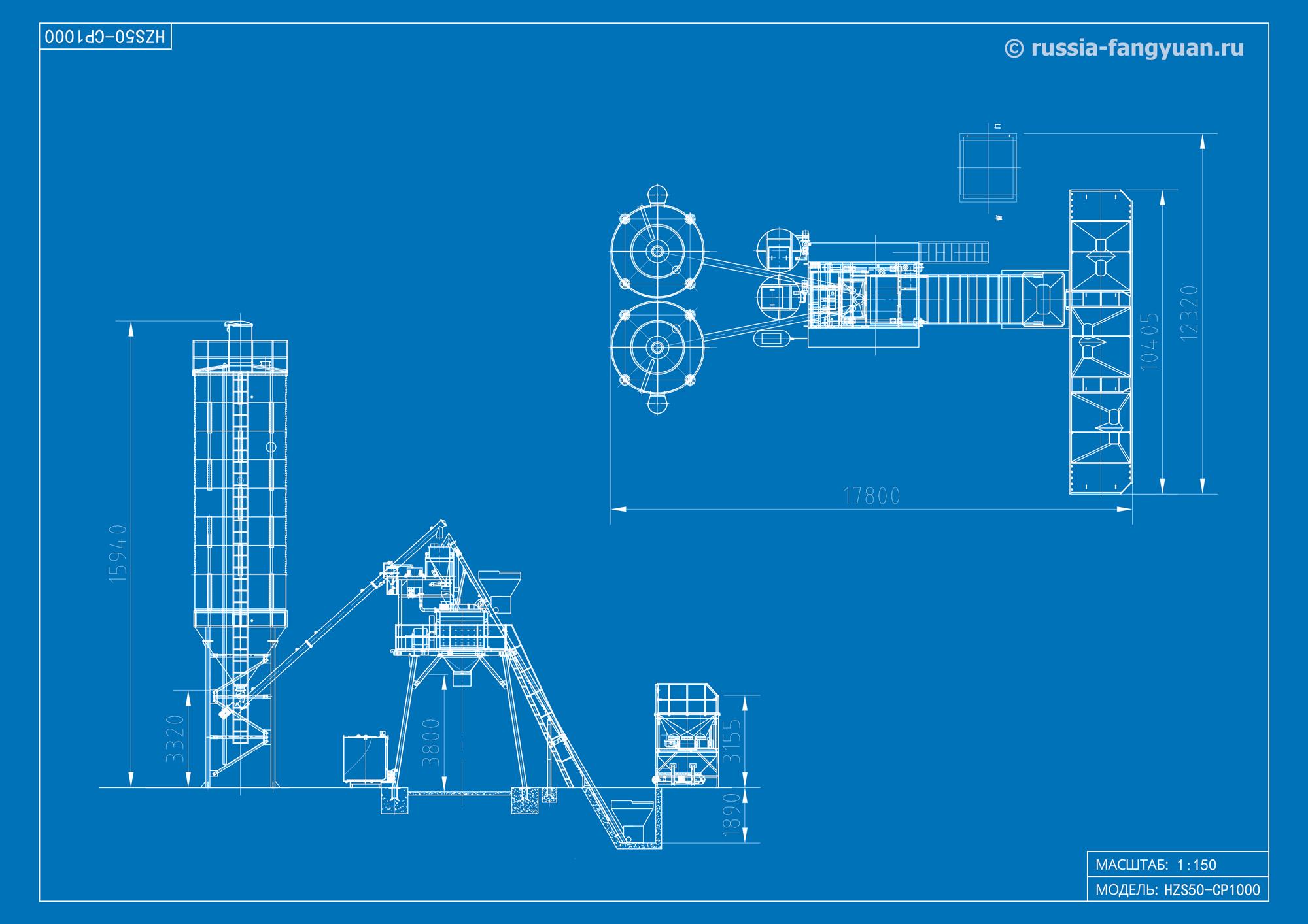 Схема БСУ HZS50-CP1000