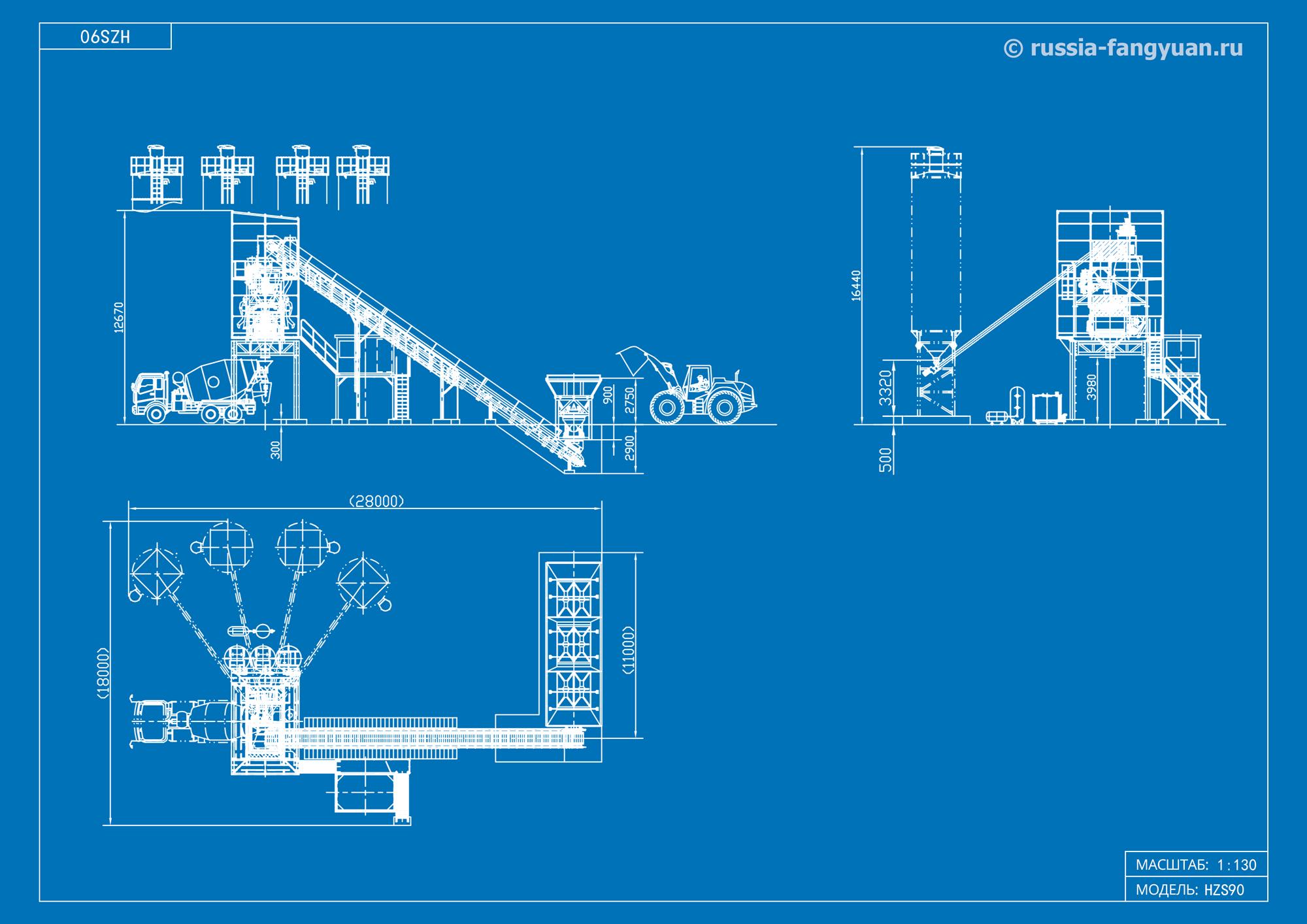 Схема БСУ HZS90