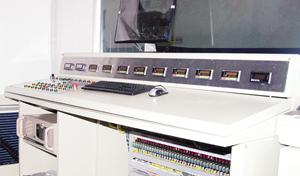 Система управления HZS50D