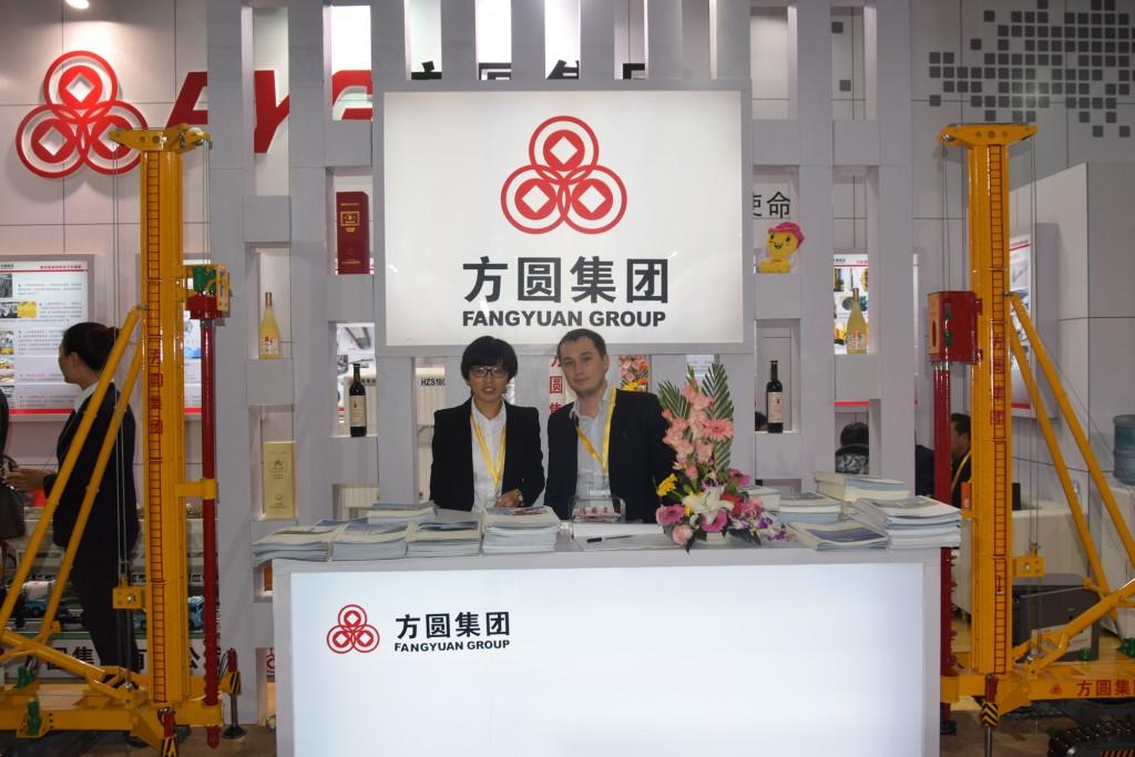 Стенд Fangyuan Group на Bauma 2014