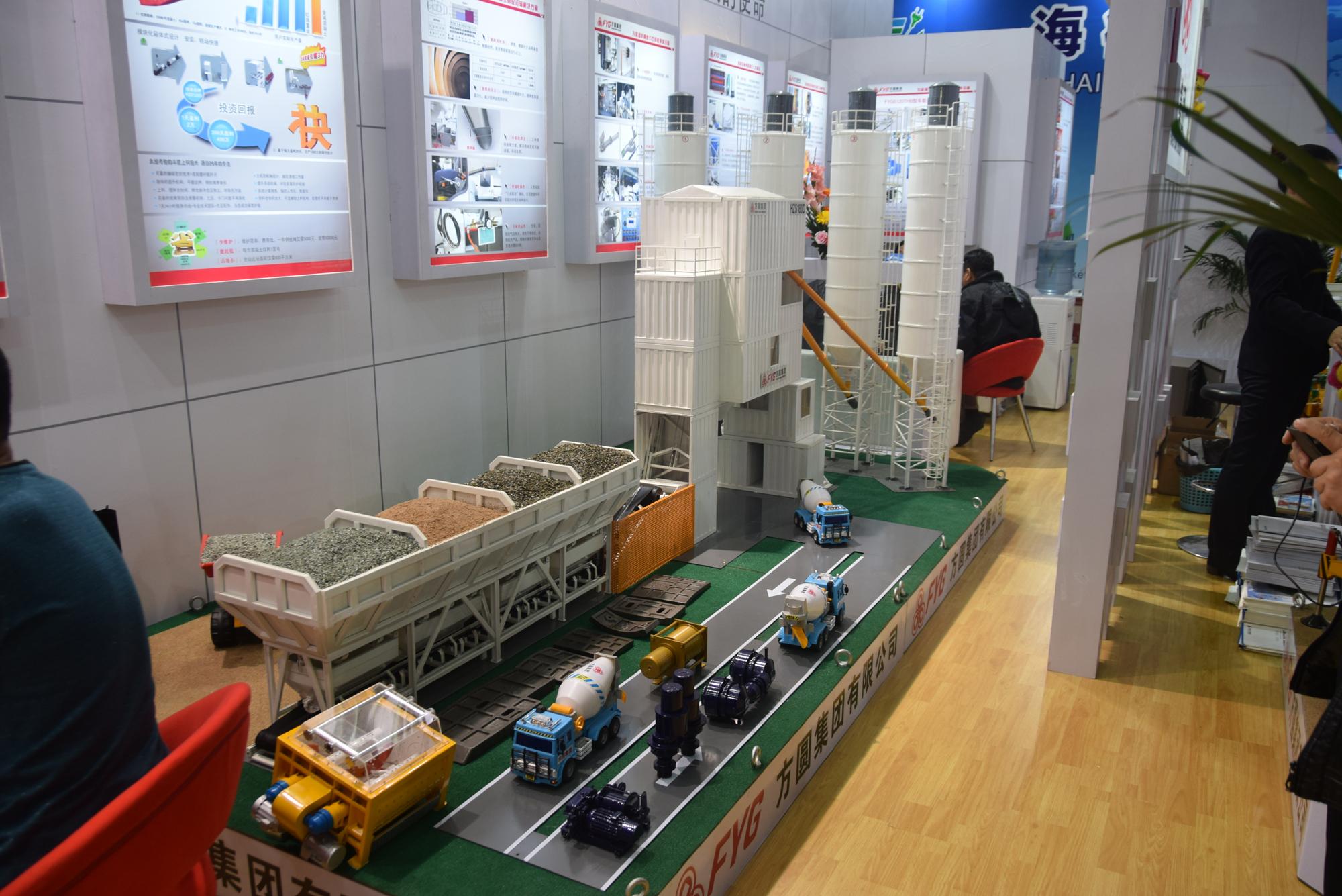 Макет БСУ/РБУ модели HZS180D (Fangyuan Group)
