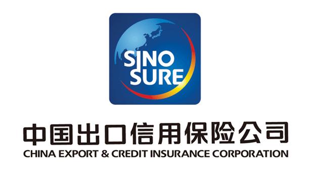 Sinosure - финансирование импорта