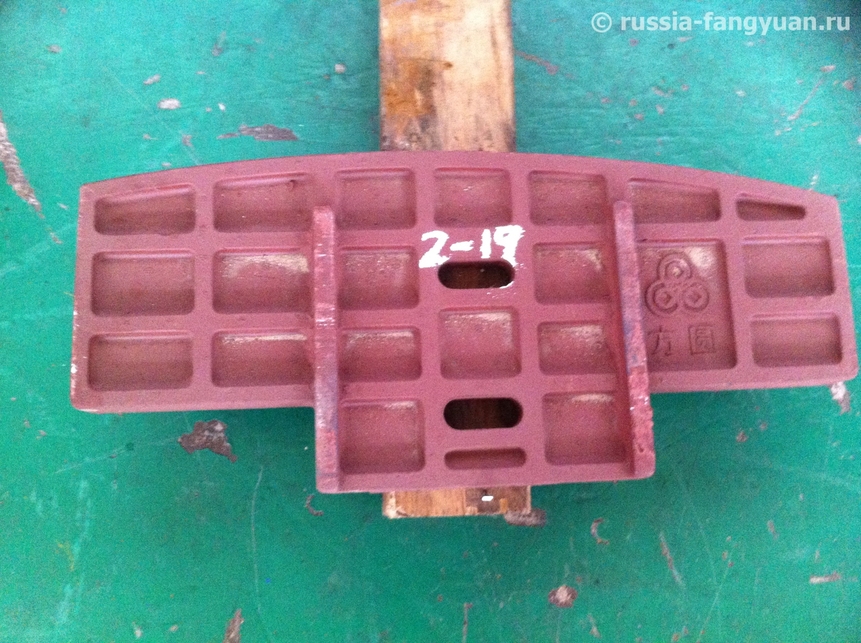 Смесительная лопатка средняя FJS2000.2-19