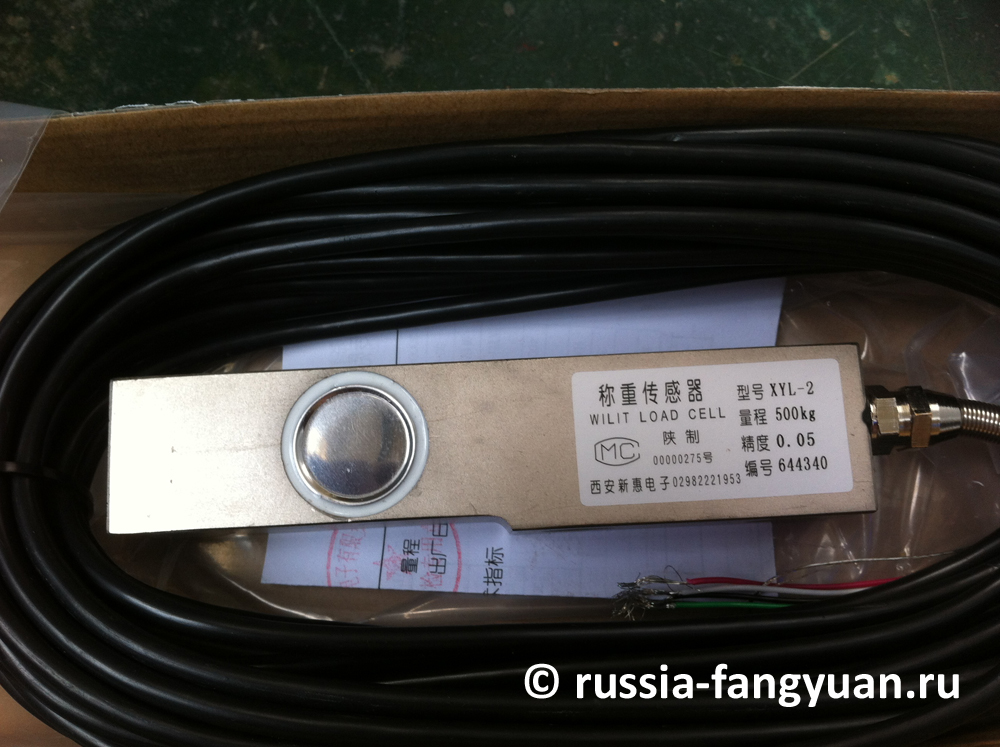 Тензодатчик консольный XYL-2 500