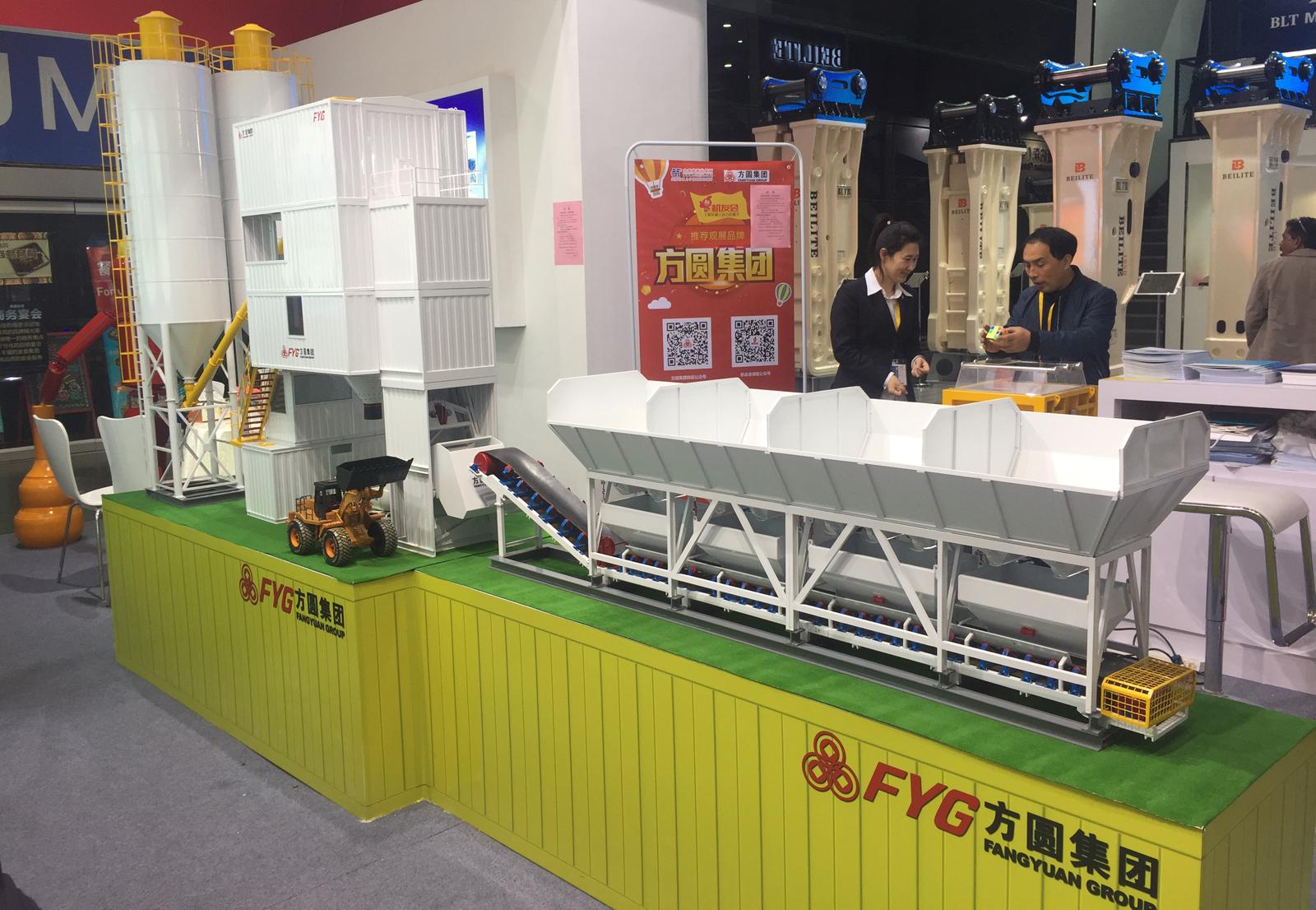 Модель FANGYUAN HZS180D на выставку в Bauma China 2016 в Шанхае