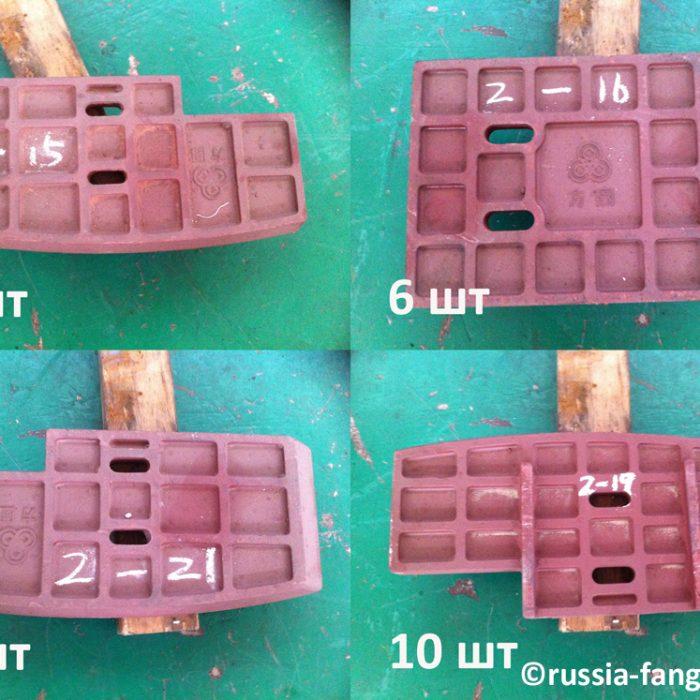 Комплект смесительных лопаток для FJS2000